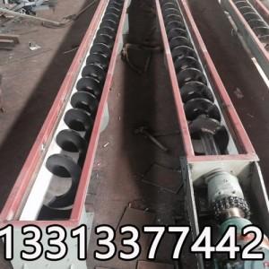 化工用不锈钢管式螺旋输送机 绞龙送料机不锈钢无轴螺旋输送机