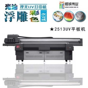 台州工艺品平板打印机 木头金属塑料玻璃数码彩印机