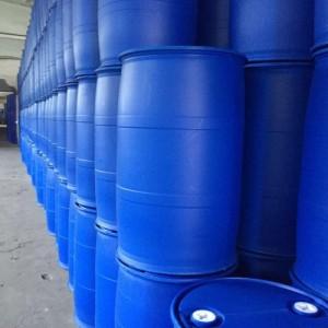 泰然200升塑料桶 蓝色塑料桶包装桶为你的产品加上防护墙