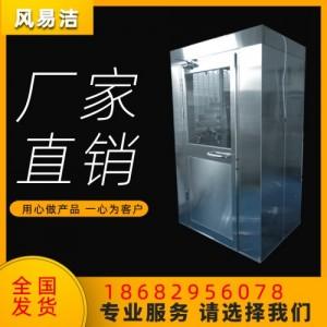 陕西西安包装行业风淋室  食品包装车间风淋门价格