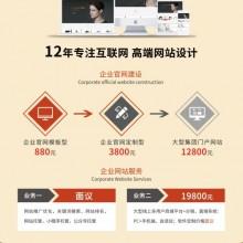 河南郑州网络策划营销