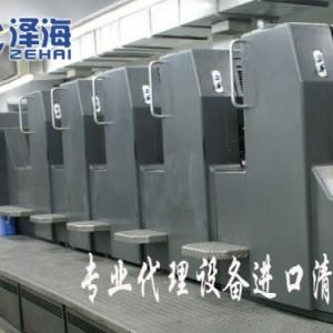 东莞针织机进口报关货运代理
