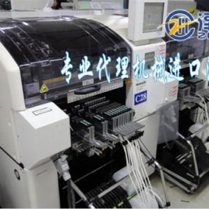 广州包装机进口报关货运代理 针织机进出口代理报关服务商