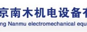上海南木南京欣钠达昭陵橡胶塑料密封件精密化修边设备厂家供应