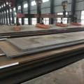 A709-50F-2屬于高建鋼寬厚鋼板加工切切切割久華鋼鐵