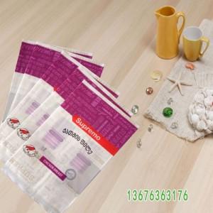 辽宁沈阳塑料包装袋生产厂家定制鸡胸肉食品真空袋彩印