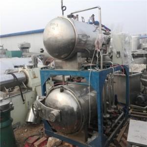 山西石油加工设备整厂设备回收-二手石油加工机械设备回收公司