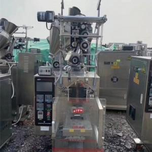 北京倒闭厂子拆除-停产工厂设备打包回收-收购废旧工厂机械设备