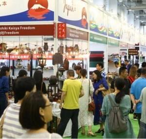 2020上海茶叶博览会 中国茶叶交易会(春季)