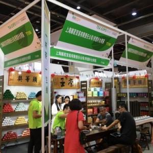 2020上海茶叶博览会 上海茶叶展览会
