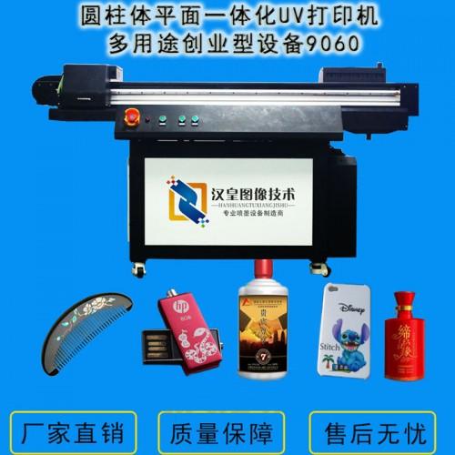 为什么uv平板打印机如此受PVC卡印刷行业的青睐?
