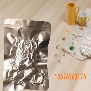 江西宏康塑料包装袋定制酱板鸭食品包装袋厂家批发