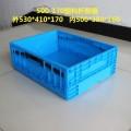 500-170 塑料周转箱塑料折叠箱折叠箱塑料包装箱 塑料箱