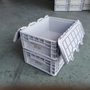 连盖加厚物流箱 奇瑞汽车配件运输箱 可堆叠可堆叠回收耐摔