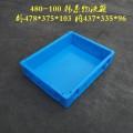 480-100包角物流箱 韓系物流箱 汽配周轉箱 歐標塑料箱