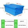 600*400斜插式帶蓋物流箱 加厚周轉運輸箱 汽車醫藥配送