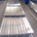 濟南中福鋁材鋁瓦批發供應大量庫存