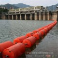 四川河道攔污浮筒尺寸 取水口浮式攔污排批發價格