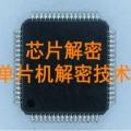上海電路板抄板 PCB設計  工業控制板PCBA電路板抄板開