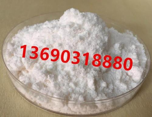 苯并异噻唑啉酮 BIT杀菌剂