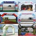 充氣拱門價格批發 開業慶典拱門 廣州氣模廠家