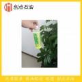 蘇州柴油配送-吳江柴油批發商-蘇州0號柴油