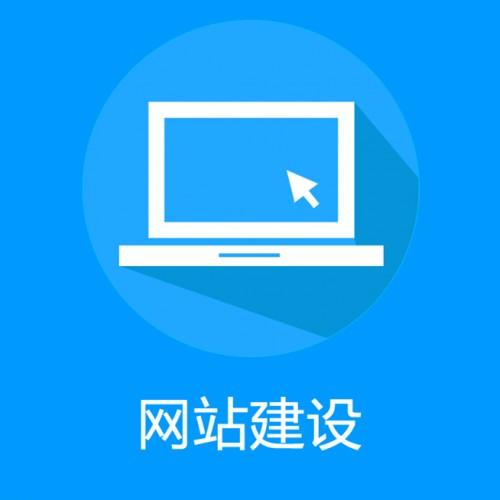 东莞苹果彩票开奖查询网站建设一定要避免这些雷区