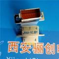 西安驪創新品J14A-9TJ 矩形連接器
