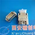 航矩形連接器 電子接插件插座插頭J14A-9ZJB1驪創現貨