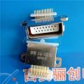 軍工品質矩形連接器插座插頭電子接插件J14A-20ZJ1B