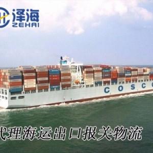 沙田港进口物流丨进出口报关流程详解