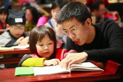 不脱产课程 课程防厌学 成绩性格两高课程