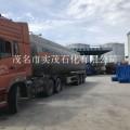 260號溶劑油別稱磺化煤油  廣東廣州