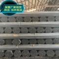 長沙架子管廠家 架子管批發 建筑架管供應商