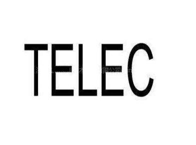 无线键盘TELEC认证怎么做,多少钱