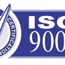 东莞莞城iso9001质量管理体系的十大要素