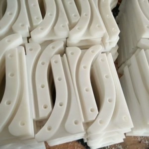直销超高分子聚乙烯异性件 pe塑料板材异形件 耐磨塑料制品加