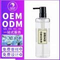 廣州抖音同款小蒼蘭香水沐浴露貼牌加工OEM 廣州思美國際公司
