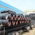 鑄鐵管 球墨鑄鐵管生產廠家 鑄鐵排水管