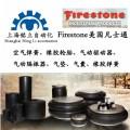 凡士通驅動器FIRESTONE氣動驅動器進口原裝批發銷售
