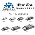 New-Era新時代HP14系列平行氣爪高剛性緊湊型廠家直銷