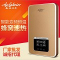安拉貝爾IF8家用智能免儲水式即熱快速電熱水器8.5KW數顯