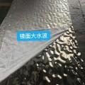 佛山市廠家供應不銹鋼水波紋板