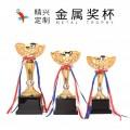 廣州廠家專業定制個性獎杯 秋冬季運動會 公司集訓團隊獎杯