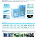 手術室常用加溫箱