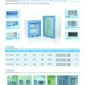 實驗室試劑專用冷藏箱