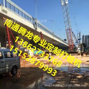 厂家供应建筑机械 腾龙施工设备生产实力厂家厂家