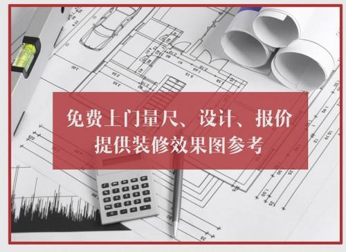 广西装修图片南宁最大的装饰公司