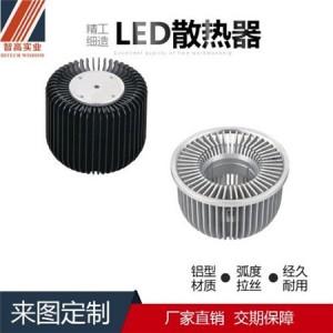 惠州铝型材散热器 智高CNC加工灯饰散热器铝制太阳花散热器