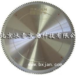 厂家供应切割铜锯片 冰雪京安切割铜锯片生现货直批产厂家